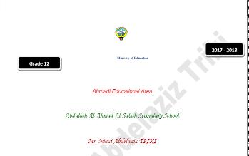 مذكرة انجليزي للصف الثاني عشر الفصل الاول للمعلم عبدالله ...