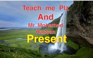 حل الوحدة الثانية من كتاب الطالب لغة انجليزية للصف التاسع للمعلم محمد حسن