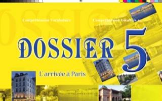 حل كتاب التدريبات الوحدة 5 فرنسي للصف الحادي عشر أدبي الفصل الأول