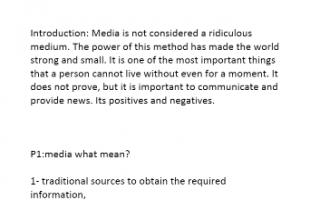 تقرير انجليزي الصف الحادي عشر media