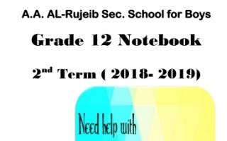 مراجعة انجليزي للصف الثاني عشر الفصل الثاني