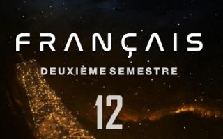مذكرة فرنسي للصف الثاني عشر أدبي الفصل الثاني علا 2021