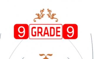 مذكرة انجليزي للصف التاسع الفصل الاول مدرسة رقية بنت محمد