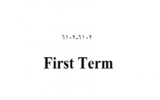 تدريبات انجليزي للصف السابع الفصل الاول