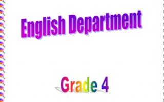أوراق عمل للغة الإنجليزية للصف الرابع الفصل الأول مدرسة الهداية