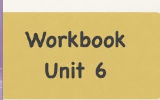 حل كتاب الورك بوك workbook لغة انجليزية الوحدة السادسة الفصل الثاني