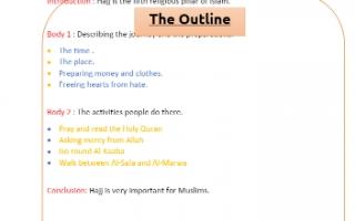 تقرير انجليزي للصف الحادي عشر الفصل الاول