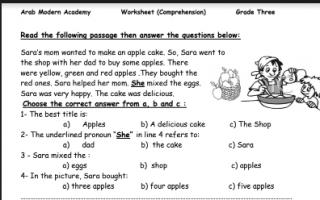 ورقة عمل على قطع الفهم للغة إنجليزية الصف الثالث للمعلمة أريج.