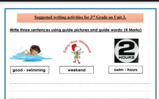 ورقة عمل 3 unit اللغة الإنجليزية للصف الثالث الفصل الأول