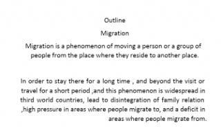 تقرير انجليزي 1 migration للصف الثاني عشر