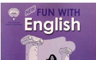 حل كتاب الانجليزي للصف الخامس workbook