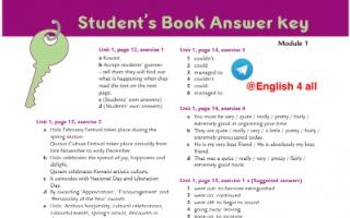 مذكرة WB answers للصف الحادي عشر الفصل الاول