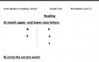 ورقة عمل للغة الانجليزية للصف الأول مدرسة Arab Modern Academy