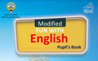 كتاب الطالب لغة انجليزية للصف الخامس الفصل الاول