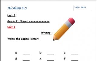 نموذج لأسئلة الاختبارات 1 unit اللغة الإنجليزية للصف الثاني الفصل الأول 2020 2021