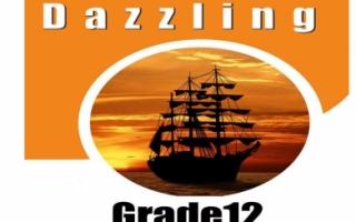 مراجعة انجليزي للصف الثاني عشر الفصل الاول ثانوية ناصر بن المحسن السعيد