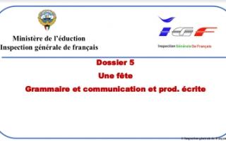 مذكرة الوحدة الخامسة فرنسي للصف الثاني عشر أدبي الفصل الثاني الجزء الثاني
