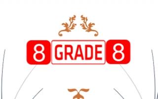 مذكرة انجليزي للصف الثامن الفصل الاول مدرسة رقية بنت محمد