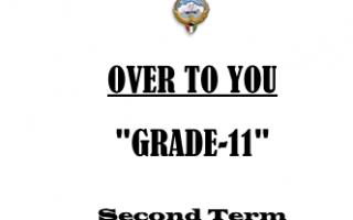 أوراق عمل غير محلولة انجليزي للصف الحادي عشر الفصل الاول