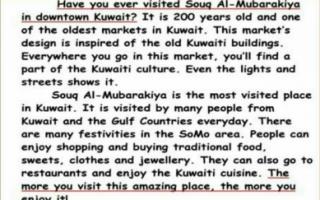 تقرير الاماكن الجميلة في الكويت انجليزي للصف الثامن