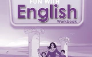 حل unit5 اللغة الإنجليزية للصف الخامس الفصل الأول
