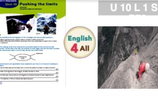 Unit 10 انجليزي للصف الثاني عشر الفصل الثاني أ.هشام السخاوي