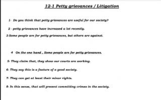 موضوعات مقترحة انجليزي للصف الثاني عشر الفصل الاول