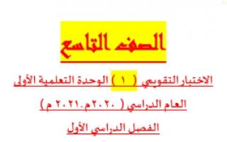 مذكرة لغة عربية للصف التاسع للمعلم حمادة ماهر