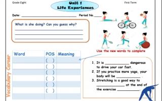 مذكرة أنشطة لغة إنجليزية Unit 1.2.3 للصف الثامن إعداد دلال المطيري