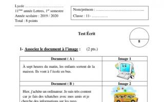 مذكرة فرنسي Test Écrit للصف الثاني عشر للمعلم احمد قاسم