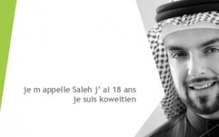 تقرير فرنسي للصف الحادي عشر