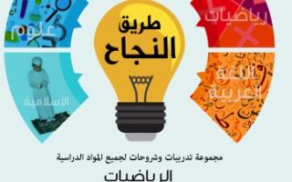 أوراق عمل غير محلولة رياضيات الصف السابع الفصل الأول