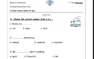 أوراق عمل للغة الإنجليزية للصف الرابع الفصل الأول مدرسة الدوحة