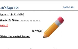 نموذج لأسئلة الاختبارات 2 unit اللغة الإنجليزية للصف الثاني الفصل الأول 2020 2021