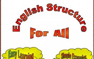 قواعد الانجليزي كاملة اعداد الأستاذ شريف