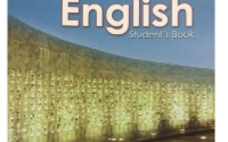 مذكرة انجليزي للصف الثامن اعداد مصطفى الجندي الفصل الاول