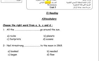 امتحان انجليزي تجريبي للصف الرابع الفصل الثاني مدرسة محمد الزامل