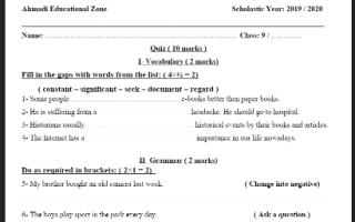 اختبارات انجليزي قصيرة للصف التاسع الفصل الاول منطقة الاحمدي