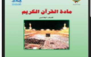 سورة المرسلات 15 19 مادة التربية الإسلامية للصف الخامس الفصل الأول إعداد المعلمة سوسن الفضلي