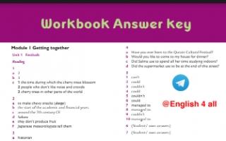 مذكرة Workbook Answer key للصف الحادي عشر الفصل الاول
