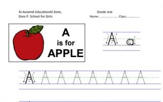 أوراق عمل حروف لغة إنجليزية الصف الأول للمعلمة زينب غالب