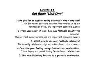أسئلة الستيودنت بوك للصف الحادي عشر الفصل الاول