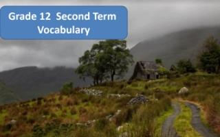 كلمات المنهج الاستثنائي انجليزي للصف الثاني عشر الفصل الثاني