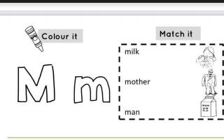 ورقة عمل حرف M لغة انجليزية للصف الأول الفصل الأول