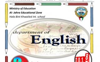 مذكرة لغة انجليزية للصف السادس مدرسة هالة بنت خويلد الفصل الثاني