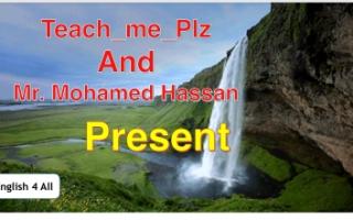حل كتاب الطالب الوحدات 1-2-3 انجليزي للصف التاسع الفصل الأول إعداد أ.محمد حسن