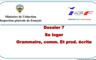 مذكرة الوحدة السابعة فرنسي للصف الثاني عشر أدبي الفصل الثاني الجزء الثاني