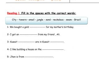 مذكرة غير محلولة لغة انجليزية الصف الثالث للمعلمة رشا عبد السلام